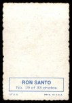 1969 Topps Deckle Edge #19  Ron Santo  Back Thumbnail