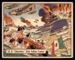 1941 Gum Inc. War Gum #83   U.S. Liberators Sink Italian Cruiser Front Thumbnail