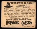 1950 Topps Hopalong Cassidy #34   Hoppy teaches Back Thumbnail