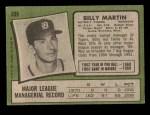 1971 Topps #208  Billy Martin  Back Thumbnail