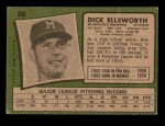 1971 Topps #309  Dick Ellsworth  Back Thumbnail