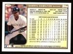 1999 Topps #289  Darryl Hamilton  Back Thumbnail