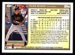 1999 Topps #293  Ryan Minor  Back Thumbnail