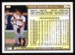 1999 Topps #301  Ozzie Guillen  Back Thumbnail