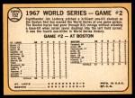 1968 Topps #152   -  Carl Yastrzemski 1967 World Series - Game #2 - Yaz Smashes Two Homers Back Thumbnail