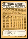 1968 Topps #290  Willie McCovey  Back Thumbnail
