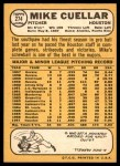 1968 Topps #274  Mike Cuellar  Back Thumbnail