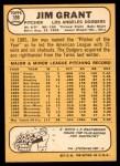 1968 Topps #398  Jim Mudcat Grant  Back Thumbnail