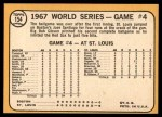 1968 Topps #154   -  Bob Gibson 1967 World Series - Game #4 - Gibson Hurls Shutout! Back Thumbnail