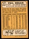 1968 Topps #88  Phil Regan  Back Thumbnail