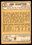 1968 Topps #385  Catfish Hunter  Back Thumbnail