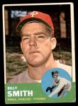 1963 Topps #241  Billy Smith  Front Thumbnail
