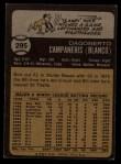 1973 Topps #295  Bert Campaneris  Back Thumbnail