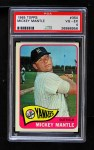 1965 Topps #350  Mickey Mantle  Front Thumbnail