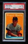 1958 Topps #47  Roger Maris  Front Thumbnail