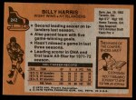 1975 Topps #242  Billy Harris   Back Thumbnail