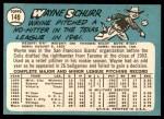 1965 Topps #149  Wayne Schurr  Back Thumbnail