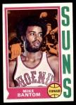 1974 Topps #124  Mike Bantom  Front Thumbnail