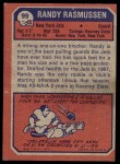 1973 Topps #99  Randy Rasmussen  Back Thumbnail