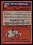 1973 Topps #383  Dan Abramowicz  Back Thumbnail
