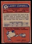 1973 Topps #83  Larry Carwell  Back Thumbnail