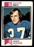 1973 Topps #244  David Ray  Front Thumbnail