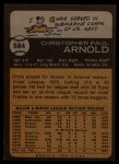 1973 Topps #584  Chris Arnold  Back Thumbnail