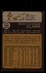 1973 Topps #636  Rickey Clark  Back Thumbnail