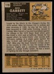 1971 Topps #119  Mike Garrett  Back Thumbnail