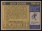 1971 Topps #178  Ron Boone  Back Thumbnail