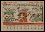 1956 Topps #259  Sam Jones  Back Thumbnail