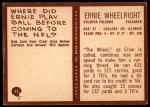 1967 Philadelphia #11  Ernie Wheelwright  Back Thumbnail