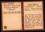 1967 Philadelphia #21  Tom Matte  Back Thumbnail