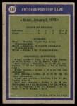 1972 Topps #137  Johnny Unitas / Manny Fernandez AFC Championship Back Thumbnail