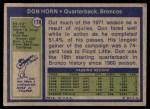 1972 Topps #178  Don Horn  Back Thumbnail