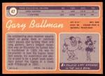 1970 Topps #47  Gary Ballman  Back Thumbnail