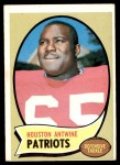1970 Topps #255  Houston Antwine  Front Thumbnail