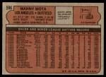 1972 Topps #596  Manny Mota  Back Thumbnail