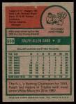 1975 Topps #550  Ralph Garr  Back Thumbnail