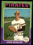 1975 Topps #651  John Morlan  Front Thumbnail