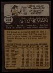 1973 Topps #254  Bill Stoneman  Back Thumbnail