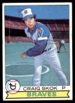1979 Topps #363  Craig Skok  Front Thumbnail