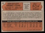 1972 Topps #157  Don Gullett  Back Thumbnail