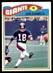 1977 Topps #346  Joe Danelo  Front Thumbnail