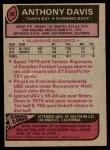 1977 Topps #96  Anthony Davis  Back Thumbnail