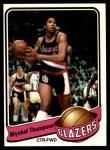 1979 Topps #63  Mychal Thompson  Front Thumbnail