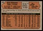 1972 Topps #365  Dick Bosman  Back Thumbnail