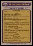 1979 Topps #166   -  Franco Harris AFC Championship Back Thumbnail