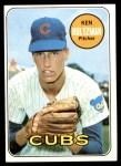 1969 Topps #288  Ken Holtzman  Front Thumbnail