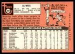 1969 Topps #269  Al Weis  Back Thumbnail